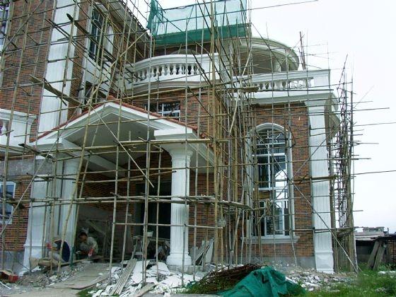 建筑装修工程